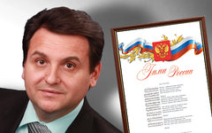 Олег Михеев. Коллаж © KM.RU