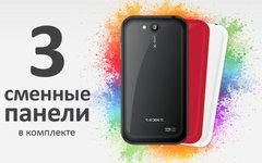 Фото с сайта texet.ru