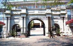 Главные ворота Верховного суда Китая. Фото с сайта wikipedia.org