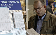 © РИА Новости, Максим Богодвид