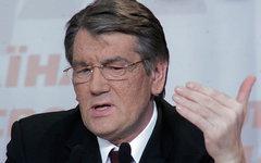 Виктор Ющенко © РИА Новости, Сергей Старостенко