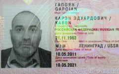 Карэн Гапоян. Изображение с сайта sattahipreport.com
