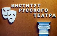Фото со страницы сообщества института во «ВКонтакте»