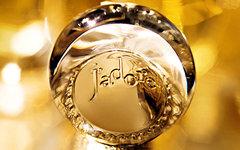 J'adore Le Parfum от Dior. Фото с сайта dior.com