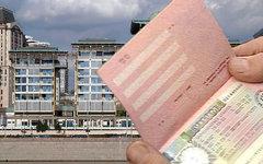 Посольство Великобритании в Москве. Коллаж © KM.RU