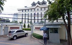 Посольство России в Таиланде. Изображение сервиса Google Street View