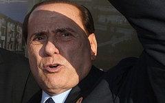 Сильвио Берлускони. Фото с сайта kremlin.ru