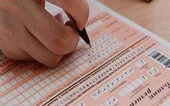 Фото с сайта ege.edu.ru