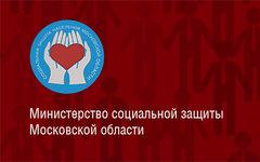 Изображение с сайта mszn.mosreg.ru