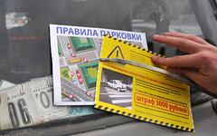 © РИА Новости, Артем Житенев