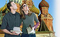 Фото с сайта moscow.info