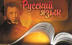 Изображение с сайта uni-altai.ru