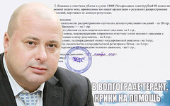 Михаил Маркелов. Коллаж © KM.RU