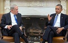 Биньямин Нетаньяху и Барак Обама. Фото с сайта whitehouse.gov
