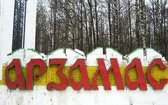 Фото с сайта wise-travel.ru