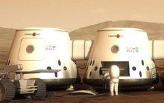 Фото с сайта mars-one.com
