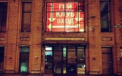 Вход в ночной клуб. Фото с сайта lesbiru.com
