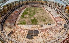 «Арена Амазония». Фото с сайта arenadaamazonia.com