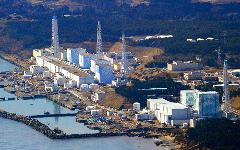 АЭС «Фукусима-1». Фото с сайта asahi.com