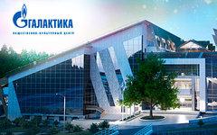 Фото с сайта galaxy-centre.ru