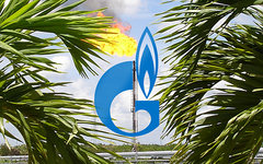 Изображение с сайта gazprom.ru