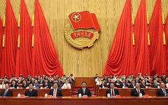 Фото с сайта people.com.cn