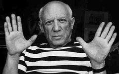 Пабло Пикассо. Фото с сайта palm-reading.org
