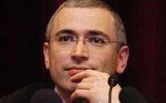 Михаил Ходорковский. Фото с сайта wikimedia.org