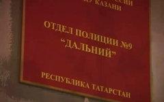 Фото с сайта kazanfirst.ru