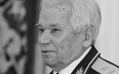 Михаил Калашников. Фото с сайта kremlin.ru