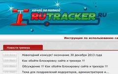 Скриншот сайта Rutracker.ru