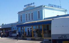 Фото с сайта afisha.yuga.ru