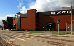 Фото с сайта lotos-city.ru