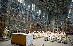Фото с сайта vatican.va