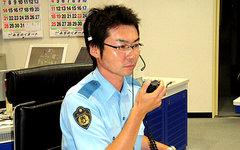 Прием звонков в полиции Японии. Фото с сайта npa.go.jp