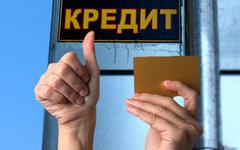 Коллаж © KM.RU