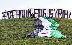 Фото Freedom House с сайта flickr.com