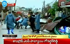 Филиппины после тайфуна. Кадр телеканала iDreamTeluguNews