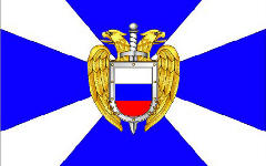Флаг ФСО РФ