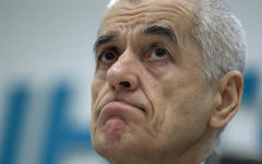 Геннадий Онищенко © РИА Новости, Евгений Биятов