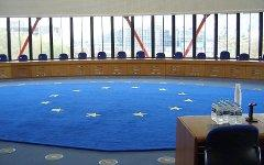 Зал суда ЕСПЧ. Фото с сайта wikipedia.org