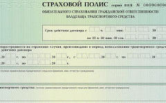 Фото с сайта aspolis.ru