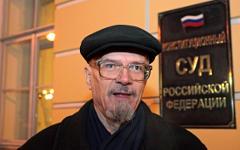 Эдуард Лимонов © РИА Новости, Игорь Руссак