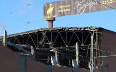 Разрушения на цинковом заводе © РИА Новости, Борис Каулин