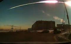 Падение метеорита © РИА Новости