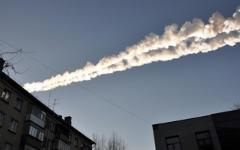 Фото с сайта mchs.gov.ru