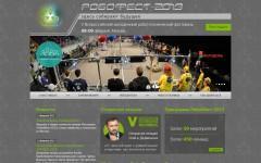 Скриншот главной страницы сайта robofest2013.ru