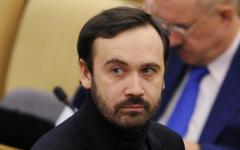Илья Пономарев © РИА Новости, Владимир Федоренко