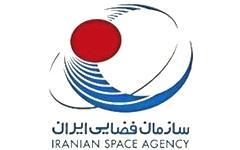 Эмблема Иранского космического агентства