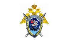 Изображение с сайта sledcomspb.ru
